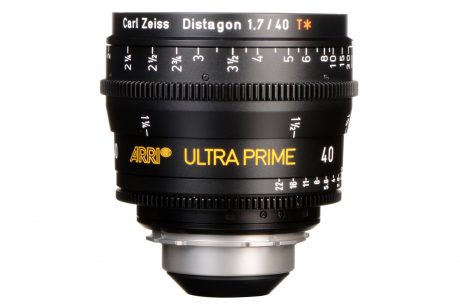 UltraPrime_40mm3-2