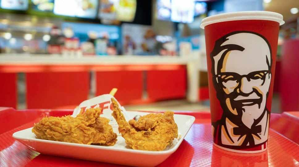 KFC European Tour
