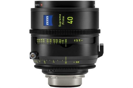 Zeiss Supreme 40mm